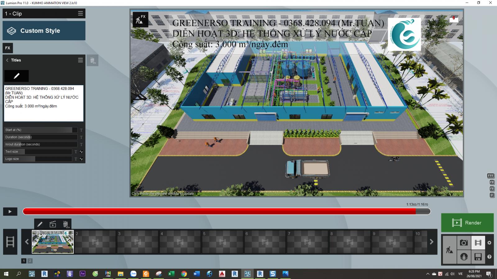 Hình ảnh giao diện phần mềm Lumion 11 khi sử dụng